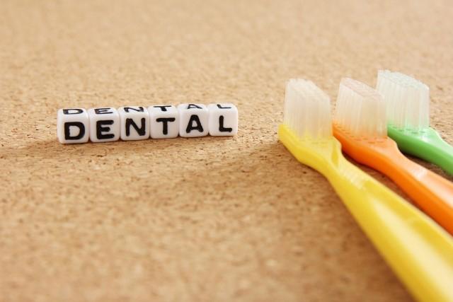 自宅でも簡単にできるフッ素で虫歯予防